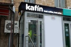 Кафин. Вывеска для кофе с собой. Объемные световые буквы (тип подсветки - внутренняя, лицевая, светодиодная) на композитной подложке.