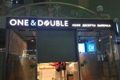 O&D.  Вывеска для кофе с собой. Объемные световые буквы (тип подсветки - внутренняя, лицевая, светодиодная) на композитной подложке.